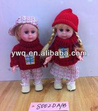 Simulação charmoso casal porcelana boneca/baby doll brinquedo/linda boneca de porcelana