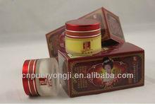 High Quality Lulanjina Face Whitening Anti Spot Cream