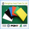 high density flexible polyurethane pu foam