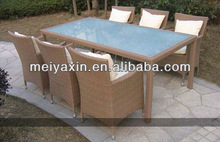 MD-204 PE Rattan 7pcs Brown garden table and chair set
