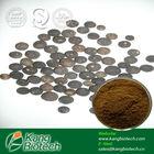 animal feed additive,Organic Fruit Extract Citrus Aurantium Extract