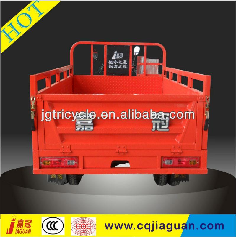 China new 350cc engine heavy truck three wheel motorcycle