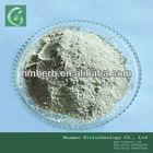 Pentacyclic triterpene compounds Ursolic Acid 17% WuSu acid