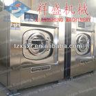 120kg industrial jet washer