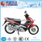 Best chinese cheap 110cc motocicleta for sale 110cc cub ZF110(XI)