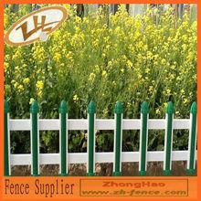 pvc model steel decorative fence(garden fence)