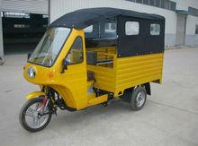 Low price cargo/passenger mini 3 wheel motorcycle for hot sale