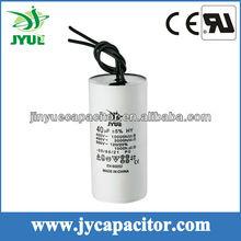 non-polar electrolytic capacitor