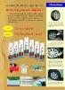Automatic Repair Tire Fluid