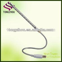 Super bright USB LED Light, USB Lamp, USB Light