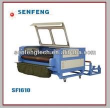 SF1610 garment factory machine for shoes cloth fabric