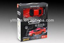 1:16 4CH RC Drift Car(Battery) Oustanding Designs Drift Car