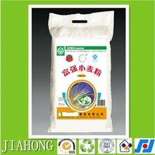 pp flour sack/pp rice bag