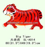 Big Tiger shape mylar balloon,animal shape foil balloon/helium balloon/mylar balloon