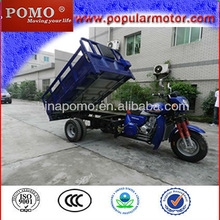 2013 Hot New Cheapest Motorized Water Cool Cargo 250CC Trike Three Wheel Motorcycle