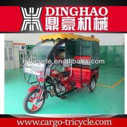 Dinghao Huju electric auto rickshaw/ bajaj auto rickshaw price