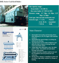 DZL series coal hot water Boiler