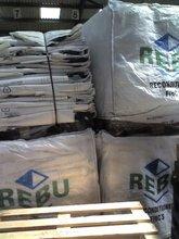 Used P.P Bag - Jumbo Capacity - 1 ton