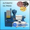 3859 HOT SALE copra oil expeller machine TEL 0086 15093305912