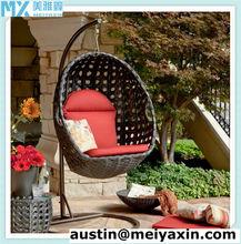Patio swing,rattan hanging chair ,outdoor hammock MH-6084
