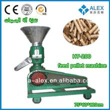 300kg/hour Output jagung cheap price AI-200 about 800usd