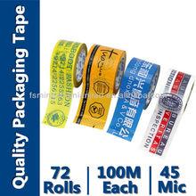 OPP Tape Logo Printed 45 my