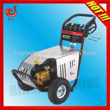 2013 CE 220V 100bar high pressure car wash for sale