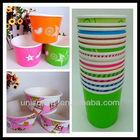 Frozen yogurt Paper Cup