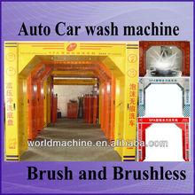 2013 Hot sale car washing machine high pressure