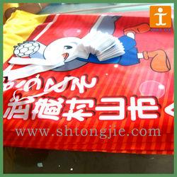 Fabric poster printing