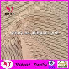 100% polyester mmesh football jersey fabric plain jersey fabric
