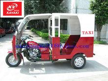 Passenger tricycle/Bajaji motorcycle/tuk tuk/taxi tricycle(KAVAKI MOTOR made in Guagzhou,China)