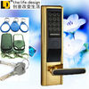 Reasonable structure and reliable operation wireless card door lock with remote control from China