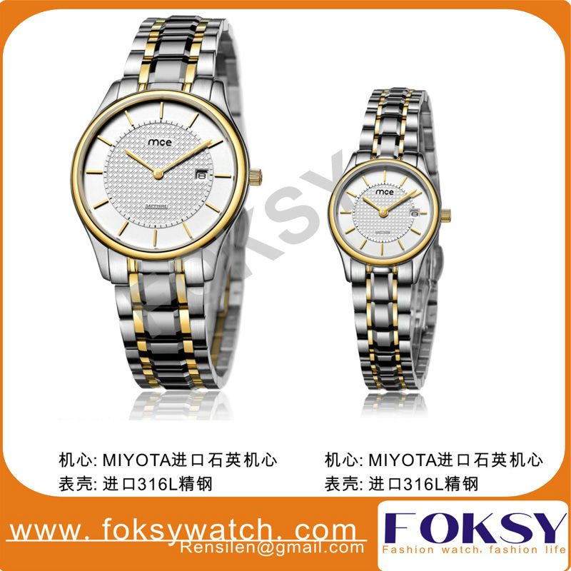 Watch Movement Logos Custom Logo Japan Movement