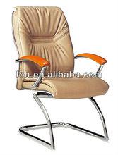 Modern Cute Office Chair, Fancy Office Chair(FOHB-58-3)
