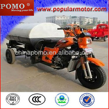 2013 Hot New 3 Wheels Popular 300cc Water Tank Tricycle