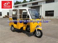 Passenger tricycle/Bajaji motorcycle/tuk tuk(KAVAKI MOTOR made in Guagzhou,China)