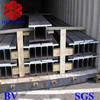 Competitive Price Universal H Steel Beams