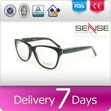 eye glasses fashion lounge eyewear bifocal safety glasses