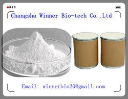 vitamin c products ester c vitamin feed grade