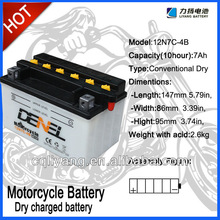 Durable and High Quality China Battery Exporter Durable and High Quality China Battery Internet marketing
