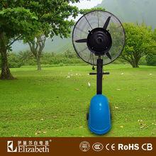 industrial water mist fan/outdoor water cooling fans/mist cooling fan