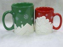 3D Mugs
