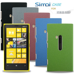 PC hard suitable for Nokia Lumia 920 Phi quicksand shells Cellphone cases