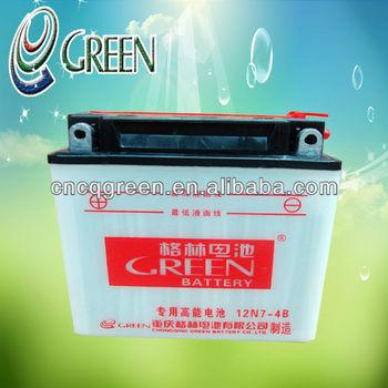 Green jialing motorcycle parts of motorcycle battery,12v 7ah motorcycle battery,12v jialing sparemotorcycle parts(12N7-4B)