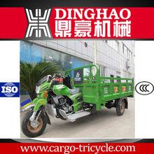 Dinghao Huju 3 wheel electric bicycle/ 3 wheel car
