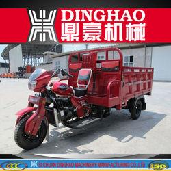 big wheel trike/three wheel cargo custom trikes manufacturer