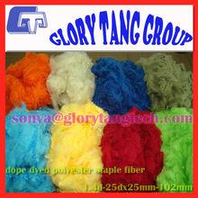 different denier polyester fiber, dope dyed synthetic fibre, fibres de polyester