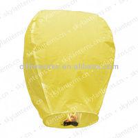 World Famous Yellow UFO Ballon