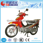 Chinese cheap mini motorbike for sale 110cc cub s